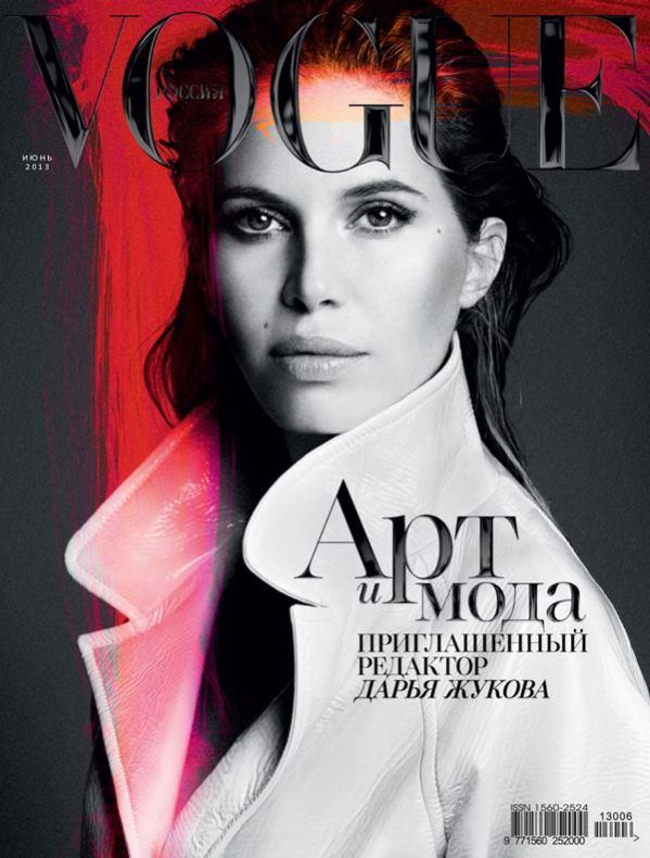Vogue Russia 15